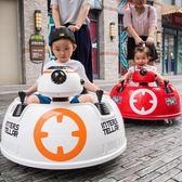 充電嬰兒童電動車四輪碰碰車室內搖擺車小孩摩托玩具車帶推桿可坐  NMS 露露日記