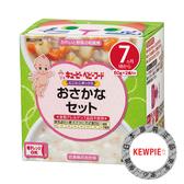 日本 Kewpie NA-2 寶寶便當-和風野菜比目魚+鱈魚粥 120g