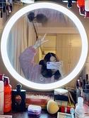 化妝鏡 大號化妝鏡臺式led燈補光梳妝臺鏡桌面ins網紅鏡子美妝鏡帶燈泡【618優惠】