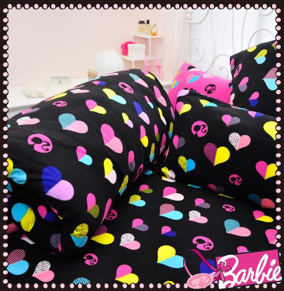 【Barbie】電音心派對-雪芙絨被套毯《Born to be a STAR《夜黑》》
