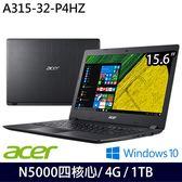 【Acer】 A315-32-P4HZ 15.6吋N5000四核超值文書筆電