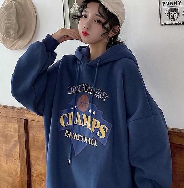 外套 衛衣女2020秋冬季ins韓版寬鬆原宿bf風加絨加厚連帽外套 琪朵市集