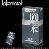 情趣用品-熱銷商品 衛生套【ViVi情趣】 避孕套 Okamoto岡本 Skinless Skin 混合潤薄型保險套(10入裝)