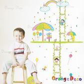 壁貼【橘果設計】下雨天 DIY組合壁貼 牆貼 壁紙 壁貼 室內設計 裝潢 壁貼