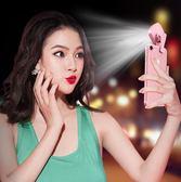 補光燈手機直播小型廣角鏡頭高清美顏嫩膚單反拍照神器蘋果XS8網紅女 衣間迷你屋