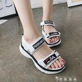 夏季涼鞋女韓版時尚露趾中跟鬆糕鞋魔術貼舒適新款女士沙灘鞋 薔薇時尚