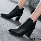 素面粗跟懶人踝靴短靴K2773黑PAPO...