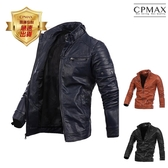 CPMAX 歐美拉鍊皮衣外套 男皮衣 皮夾克 皮衣 必備皮衣 男外套 韓版皮衣 外套 修身皮衣 皮外套 C115
