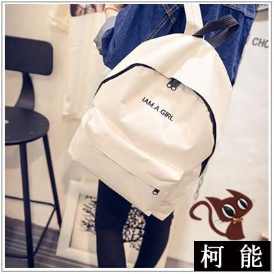 後背包【7849】韓妞必備韓版刺繡繽紛色彩純色帆布後背包