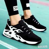 帆布鞋男透氣韓版休閒運動鞋跑步防臭氣墊籃球鞋 qw1105『俏美人大尺碼』