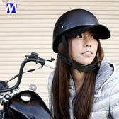 小盔體哈雷頭盔男女復古半盔半覆式個性夏季電動車重機車頭盔瓢盔