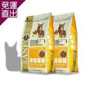 ANF愛恩富 老貓保健配方 貓飼料3公斤 X 2包【免運直出】