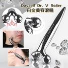 韓國Daycell Dr. V Roller 白金美容滾輪 1入