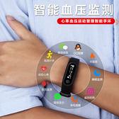 手環智慧學生手錶男女防水OPPO蘋果vivo多功能運動計步器心率血壓