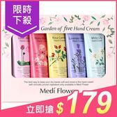 韓國 Medi Flower 秘密花園護手霜禮盒(粉盒50g x 5入)【小三美日】聖誕禮盒 新年禮盒 送禮首選 $199