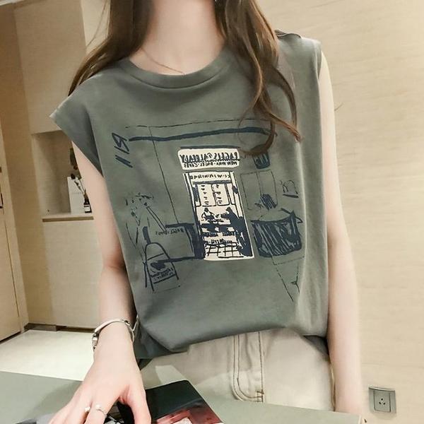 背心女外穿潮ins夏2021新款無袖t恤學生寬鬆韓版港風chic破洞上衣 伊蘿