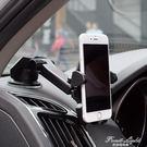 車載手機支架儀表台車用吸盤式手機座 果果輕時尚