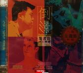 【停看聽音響唱片】【CD】吳書齊爵士樂團:倒影