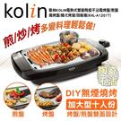 歌林Kolin電熱式雙面陶瓷不沾電烤盤/...