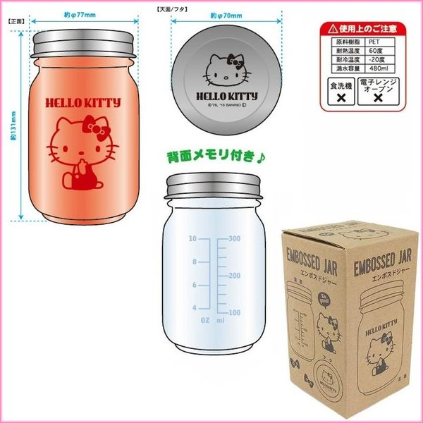 asdfkitty可愛家☆KITTY藍色收納罐/儲物罐/調味罐-日本正版商品