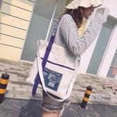 帆布包女側背包簡約韓版百搭斜挎包袋【極簡生活】