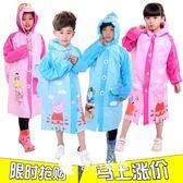 幼兒園寶寶兒童雨衣中童雨衣雨披男童女童小孩雨衣雨披-奇幻樂園
