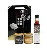 東和油醬經典禮盒 (台灣黑麻油250ml + 顆粒花生醬 + 黑芝麻醬 )