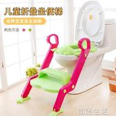 兒童坐便梯 寶寶馬桶圈蓋嬰兒馬桶梯坐便圈適合家庭抽水馬桶   初語生活WD