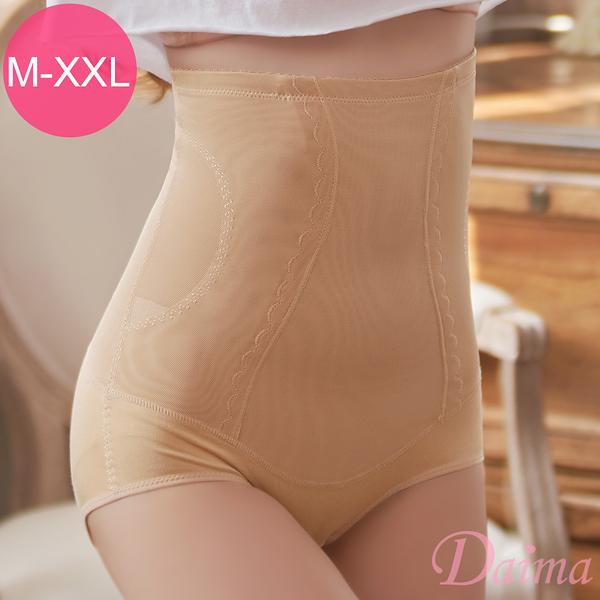 束褲  350D封殺小腹 超高腰雙層縮腰提臀塑褲M-XXL(膚色)【Daima黛瑪】