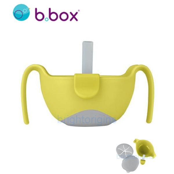 澳洲 b.box 專利吸管三用碗(檸檬黃)