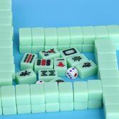 迷你麻將旅行小麻將牌宿舍卡通便攜小號家用20mm兒童益智玩具    蜜拉貝爾