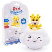 兒童洗澡玩具玩水花灑小鹿云浴室洗澡漂浮玩具【奇趣小屋】