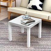 邊幾角幾簡易家用經濟型客廳茶桌小戶型沙發邊桌迷你小方桌四方桌 WE867『優童屋』