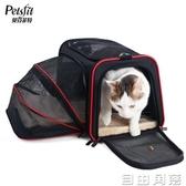 Petsfit貓包狗包寵物包狗狗背包貓籠子寵物外出便攜包貓袋子貓箱  自由角落