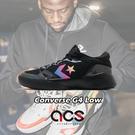 Converse 籃球鞋 G4 Low 黑 彩色 粉紅 藍 漸層 不對稱 男鞋 【ACS】 170427C