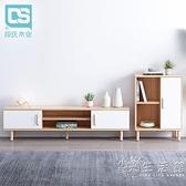 ins北歐電視櫃簡約現代客廳臥室小戶型簡易實木電視機櫃組合家具 WD小時光生活館