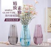 花瓶 鮮花玻璃擺件客廳插花現代滿天星玫瑰百合養花玻璃瓶 BF6598『寶貝兒童裝』