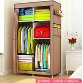 帆布居家布藝小型卡通組裝不銹鋼鋼架簡易布衣柜學生衣櫥xx9035【Pink中大尺碼】TW