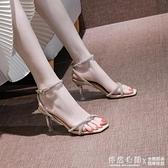 一字帶扣水鉆女時裝涼鞋露趾潮2020夏季新款百搭仙女風高跟鞋細跟 怦然心動