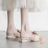 包頭半拖鞋女尖頭粗跟懶人穆勒鞋蝴蝶結低跟涼拖【橘社小鎮】