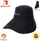 【ActionFox 挪威 女 抗UV抗 菌遮陽帽《黑》】631-5432/雙耳式大檐帽/防曬帽/登山/園藝