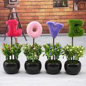 模擬植物小盆栽創意家居擺設客廳書桌電視櫃迷你裝飾假花擺件 港仔會社