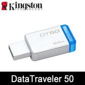 Kingston 金士頓 DataTraveler 50 64GB USB 3.1 金屬外殼 隨身碟 (DT50/64G)