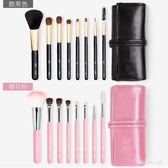 8支裝 初學者化妝妝刷子工具套裝 YY3265『M&G大尺碼』