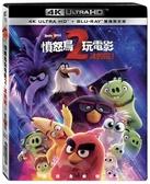 【停看聽音響唱片】【BD】憤怒鳥玩電影2:冰的啦 雙碟限定版『4K』