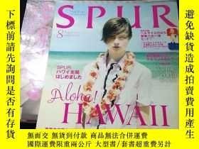 二手書博民逛書店spur罕見2013 8 日文版 04Y180897