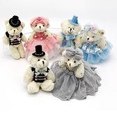 幸福婚禮小物「14CM新郎新娘婚禮小熊」娃娃/玩偶/婚禮熊/對熊/配件/小禮物/婚紗