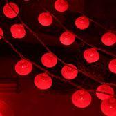 彩燈閃燈串燈滿天星新年過年裝飾燈春節節日中國結福字燈籠臥室wy【快速出貨八折優惠】