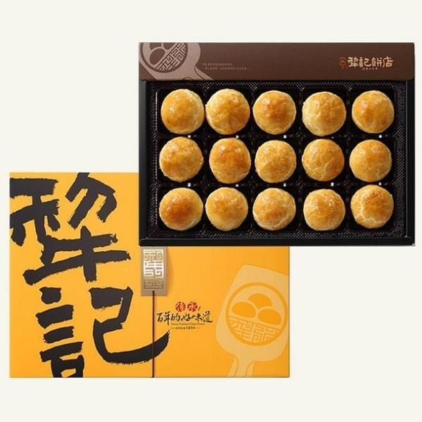 【南紡購物中心】犁記烏豆沙蛋黃酥-15入