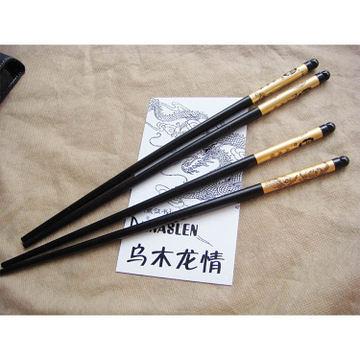圓頭子 一雙2支千年烏木筷子 (一雙)